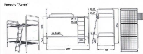 Кровать двухъярусная Артек