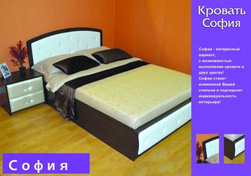 Кровать «София».
