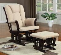 Кресло-глайдер
