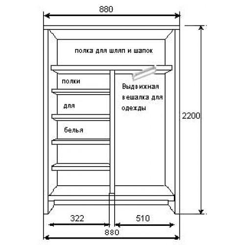 Шкаф-купе 2-дверный ТЛ-880  ( с полками и зеркалом)